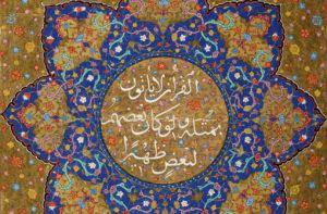 Marabouts et Islam